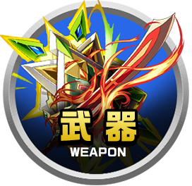 Weapon_Top_Button