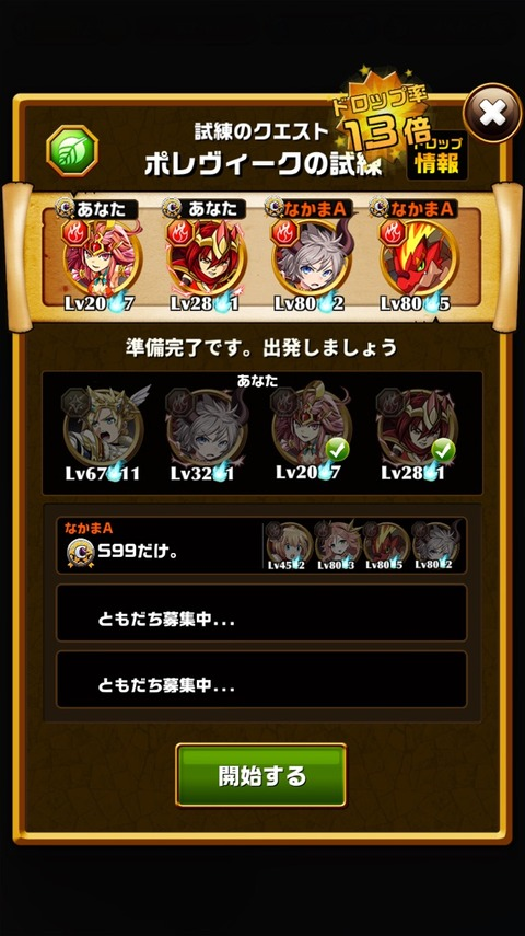 2015-06-23-01-01-34