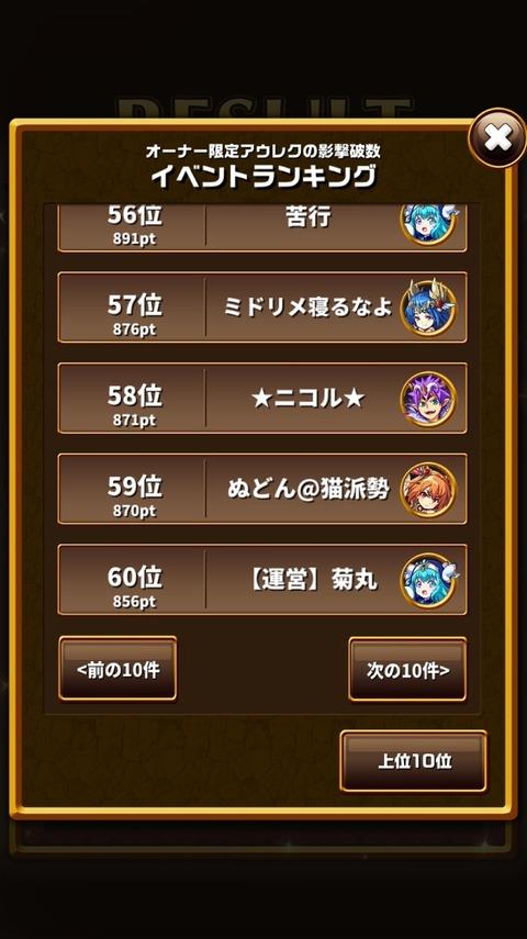2016-01-28-15-34-25