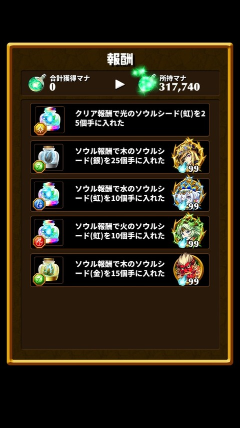2016-02-27-20-55-06