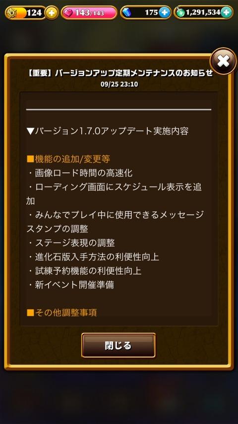 2015-09-26-00-19-20