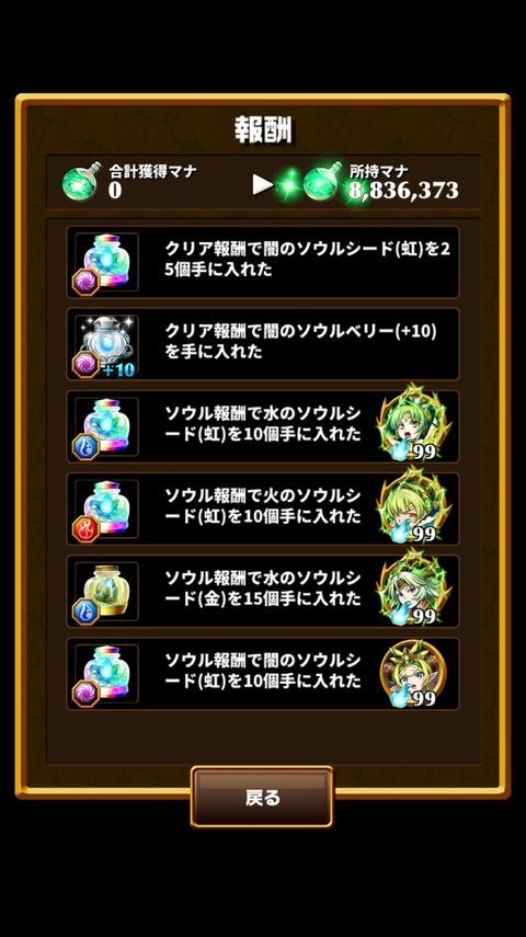 2016-03-31-15-22-24
