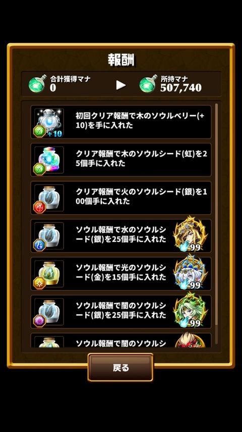 2016-02-27-20-37-51