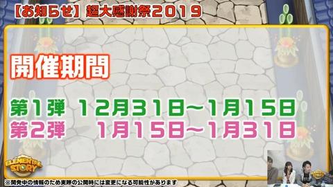 2018-12-28-21-09-18