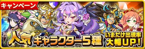 20150213_banner