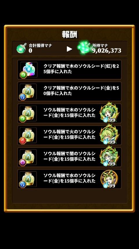 2016-03-31-15-07-36