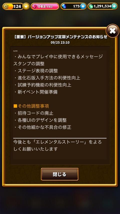 2015-09-26-00-19-30