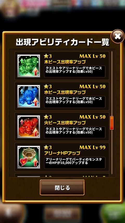 2016-06-23-12-52-02