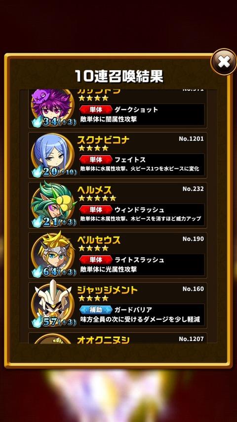 2015-12-31-18-01-53