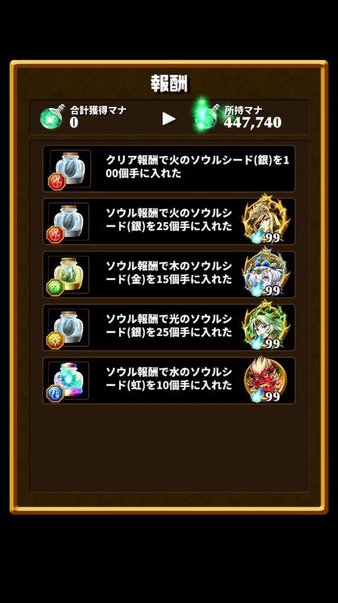2016-02-27-20-44-04