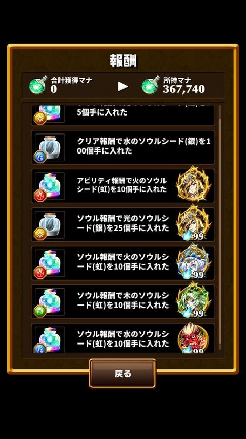 2016-02-27-20-50-35