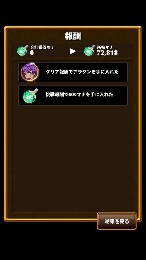 2015-12-01-22-36-38