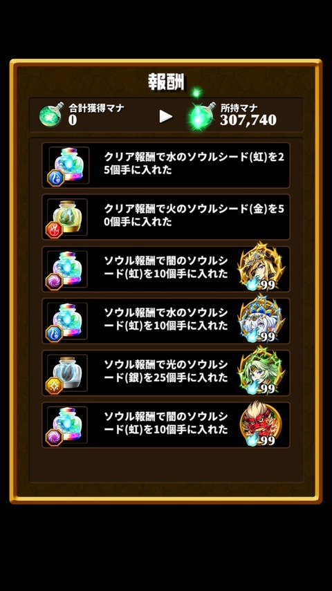 2016-02-27-20-55-51