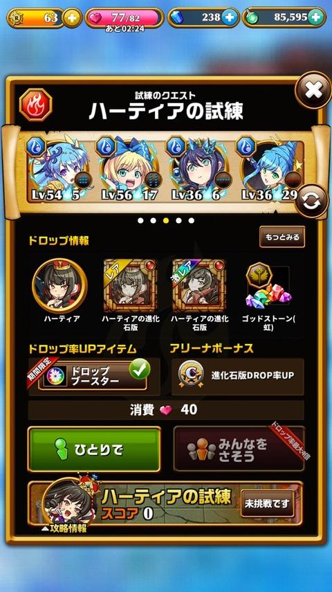 2015-06-24-16-33-06
