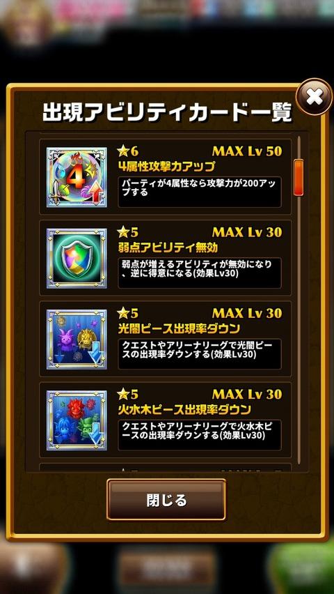2016-06-23-12-50-38