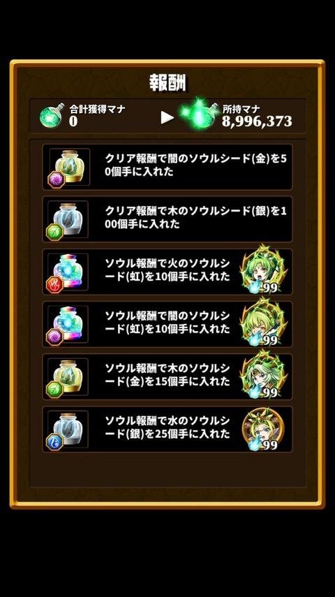 2016-03-31-15-09-48