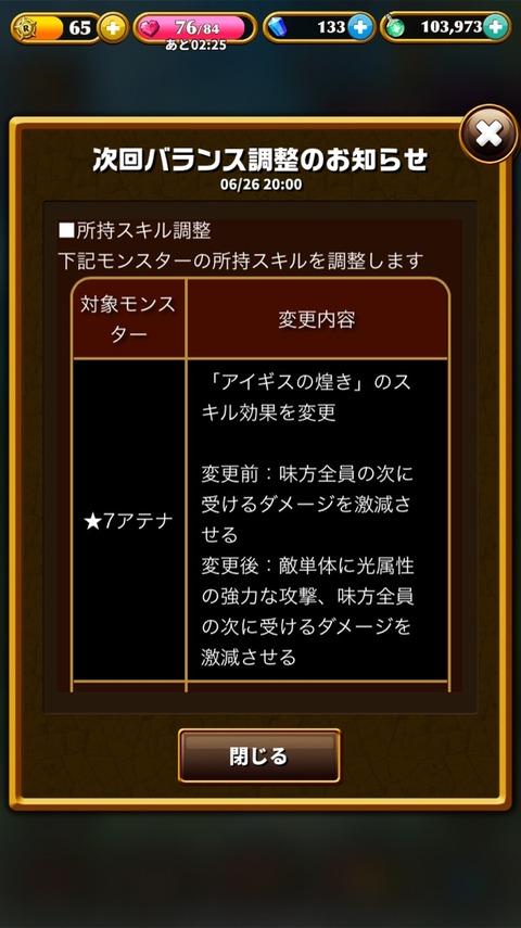 2015-06-26-21-42-21