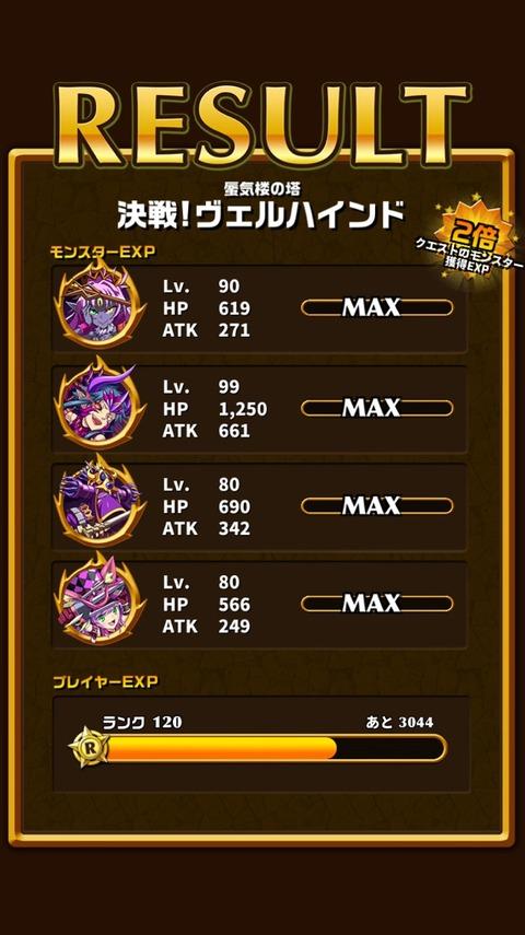 2015-09-17-02-10-02