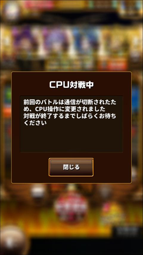 IMG_8918