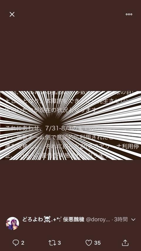 2018-08-11-23-22-46