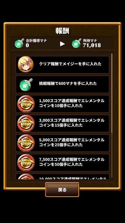 2015-12-01-22-12-36