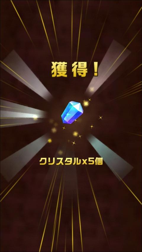2019-05-10-18-04-39
