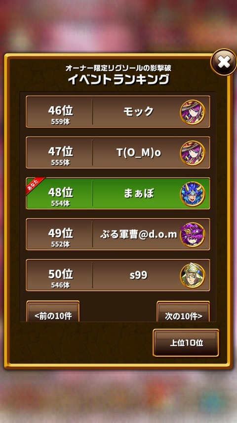2015-09-23-01-55-45