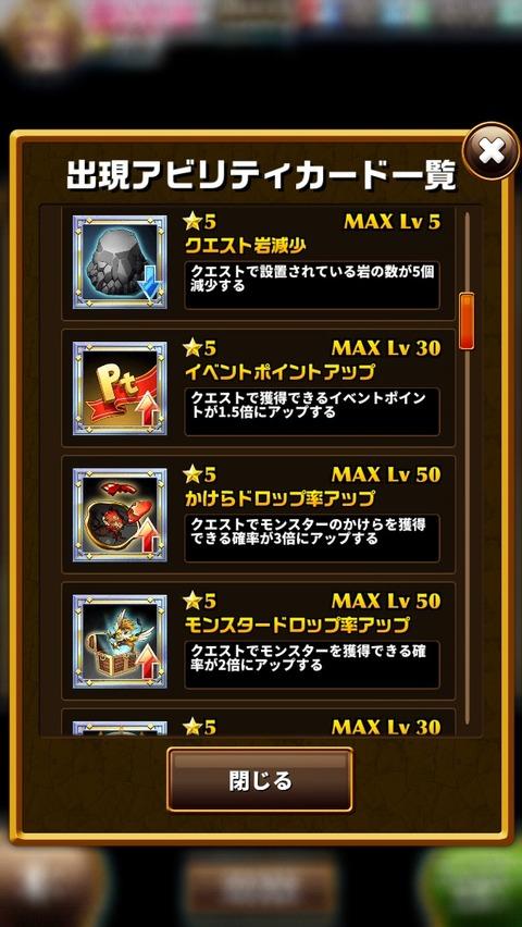 2016-06-23-12-51-09
