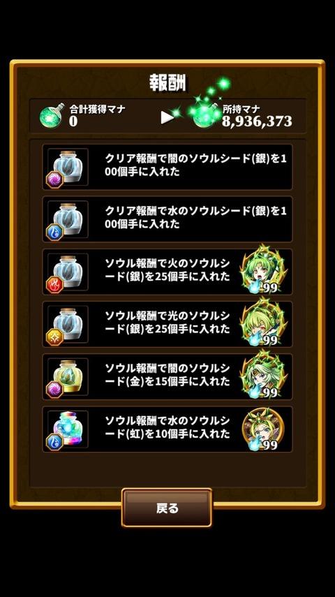 2016-03-31-15-14-48