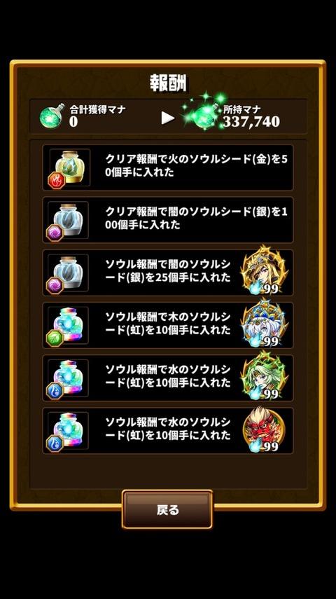 2016-02-27-20-53-36