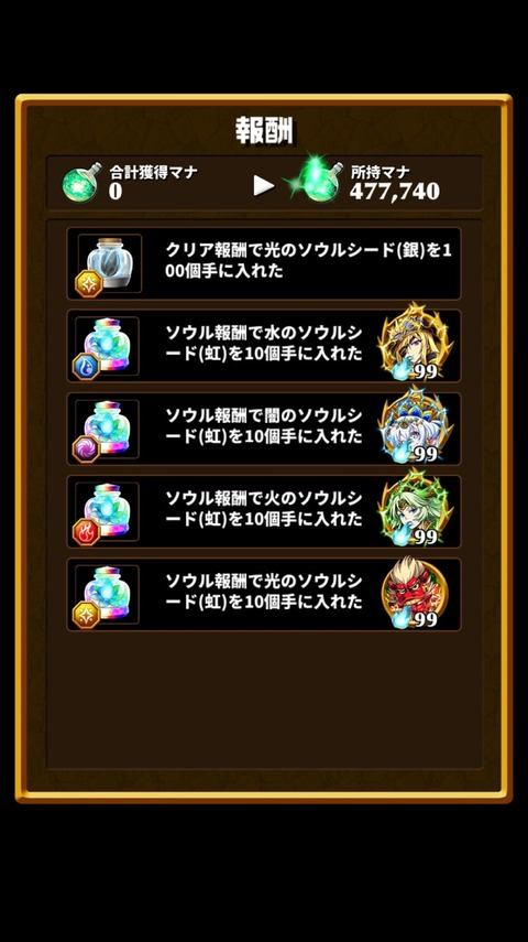 2016-02-27-20-41-25