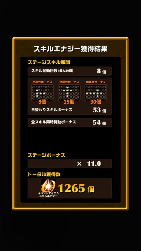 2015-08-18-13-36-50