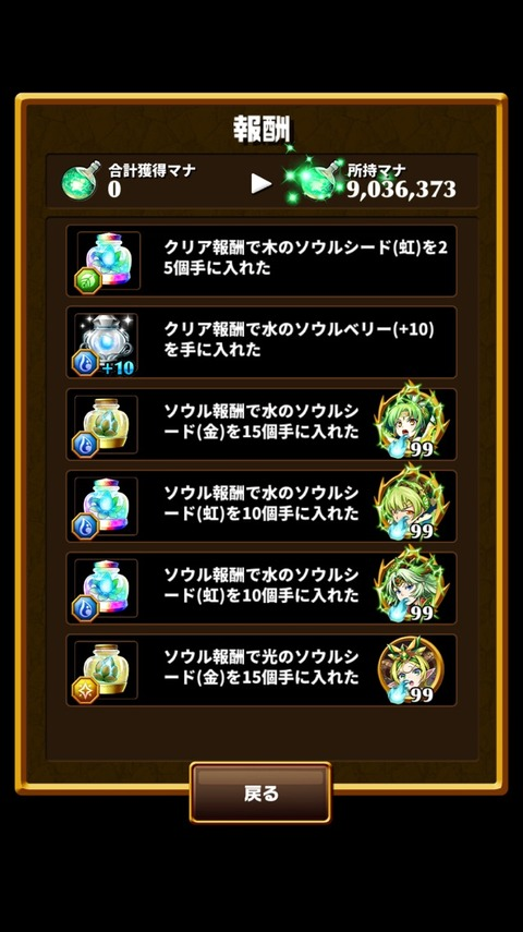 2016-03-31-15-06-43