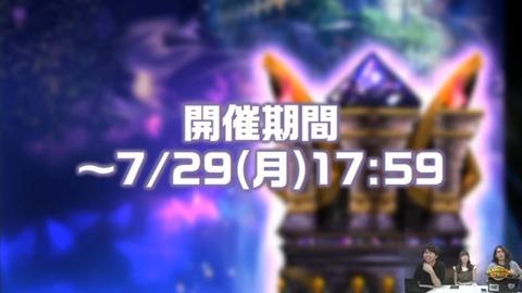 2019-07-26-21-08-53