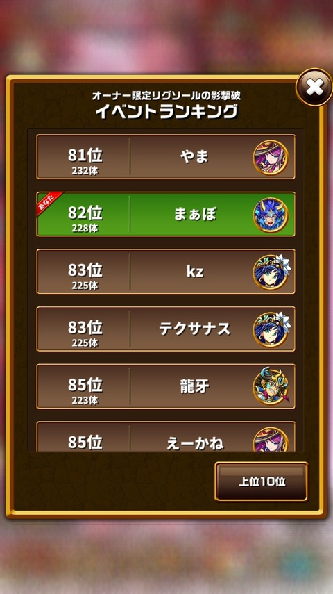 2015-09-19-13-27-20