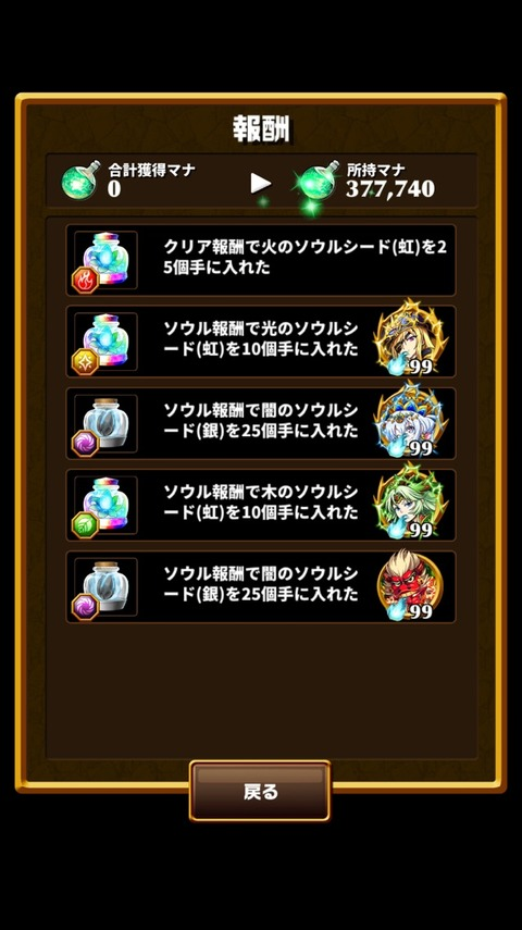 2016-02-27-20-49-46