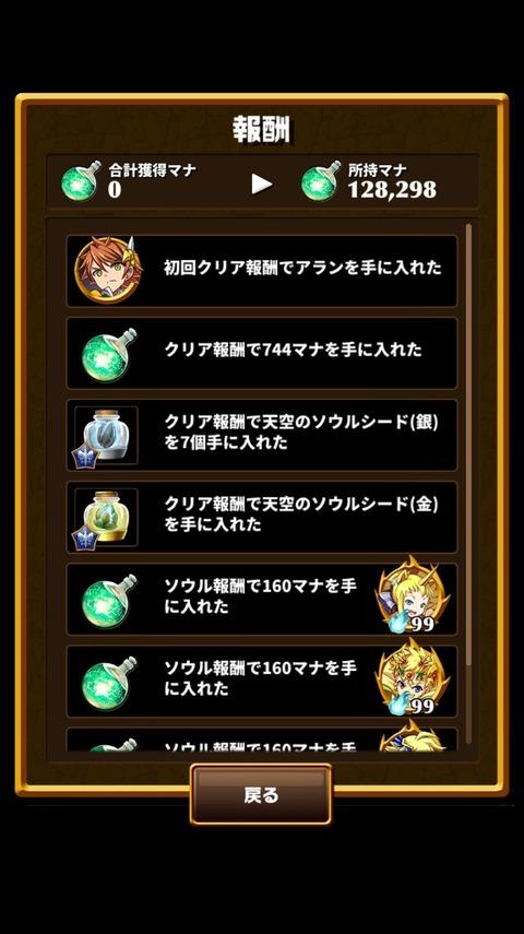 2015-09-16-16-00-53