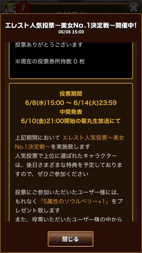2016-06-08-19-38-16