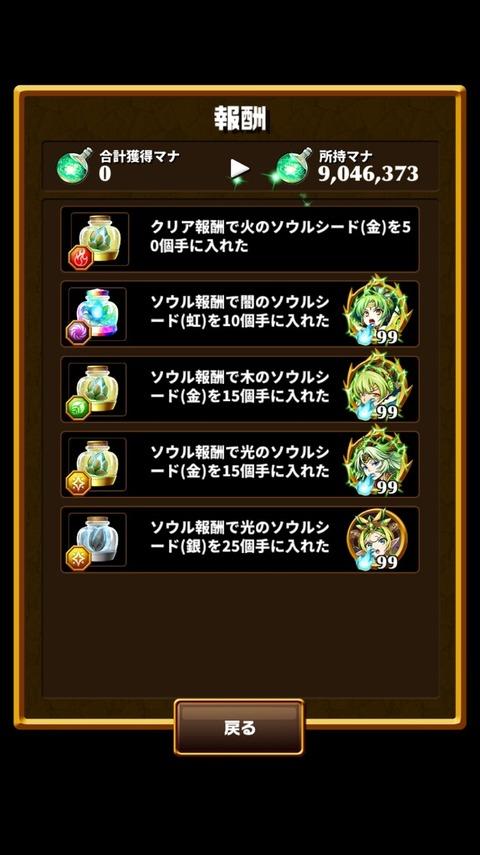 2016-03-31-15-05-55