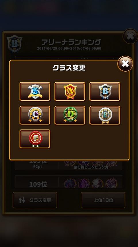 2015-06-29-15-01-07