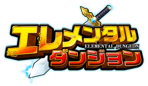 logo_ElementalDungeon