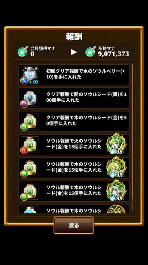 2016-03-31-15-03-24