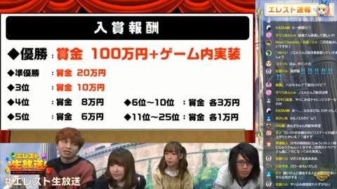 2020-01-24-22-00-58