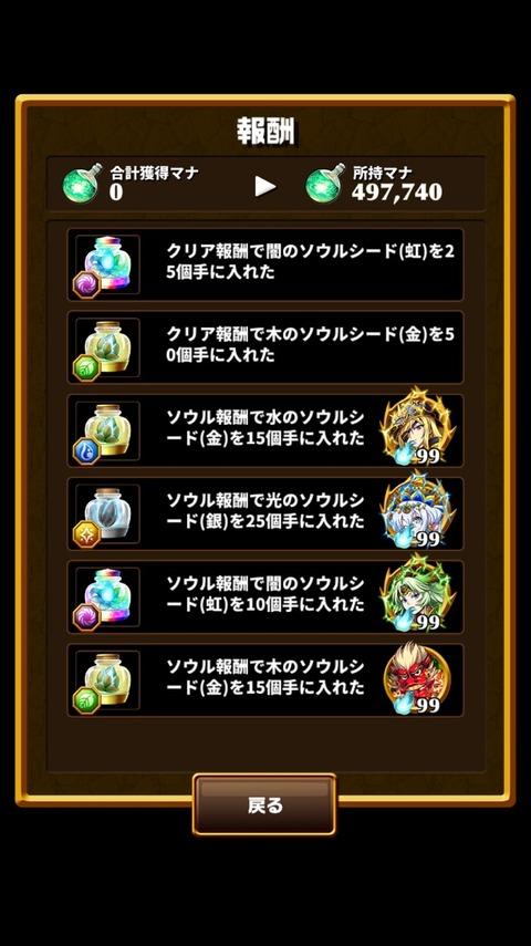 2016-02-27-20-39-50