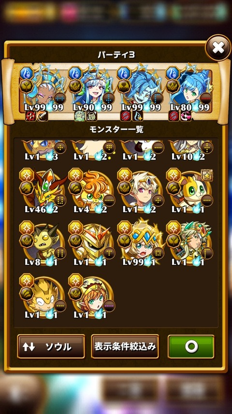 2015-10-20-19-38-56