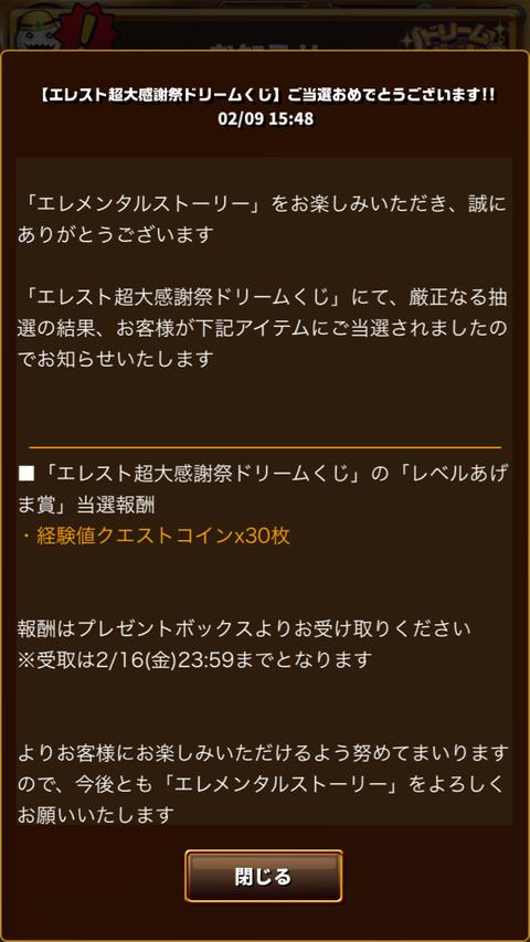 IMG_5559
