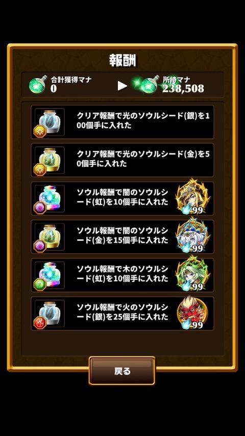 2016-02-27-21-01-42