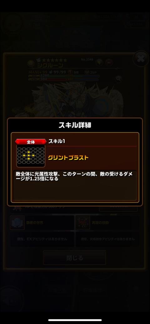 IMG_7052