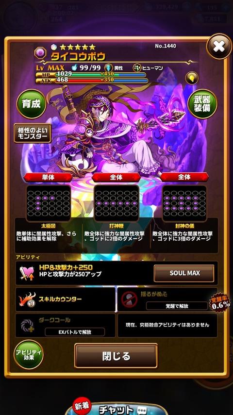 2017-01-31-01-28-50