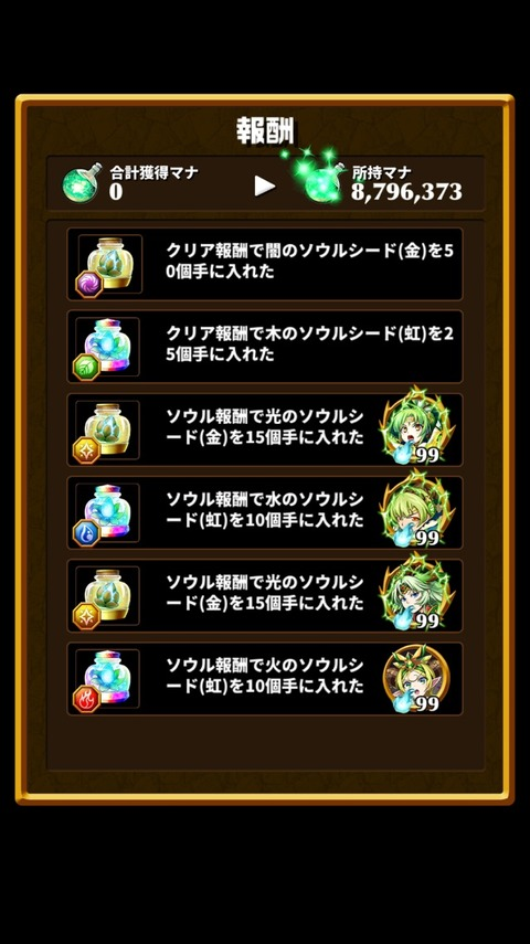 2016-03-31-15-25-49